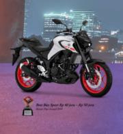 Yamaha MT25  R̶p̶.̶ ̶8̶.̶4̶0̶0̶.̶0̶0̶0̶